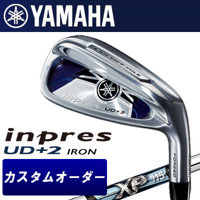 【カスタムオーダー】YAMAHA[ヤマハ] inpres インプレス UD+2 アイアン 単品(#5、#6、AW、AS、SW) XP 115 スチールシャフト