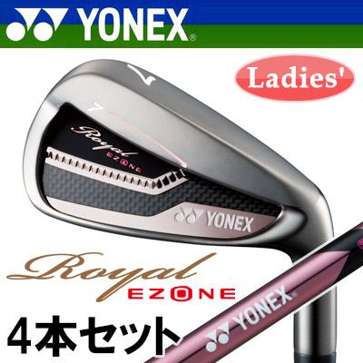 安いそれに目立つ YONEX [ヨネックス] Royal 4本セット EZONE XELA [ロイヤル イーゾーン] レディース アイアン (#7-Pw) 4本セット (#7-Pw) XELA for Royal カーボンシャフト, ベビー寝具専門ブランド「Rafens」:a935ace6 --- clftranspo.dominiotemporario.com