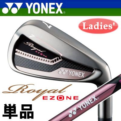 YONEX [ヨネックス] Royal EZONE [ロイヤル イーゾーン] レディース アイアン 単品アイアン (#6、Aw、As、Sw) XELA for Royalカーボンシャフト