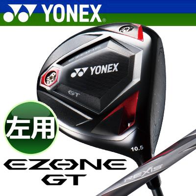 YONEX [ヨネックス] EZONE GT ドライバー 【左用】 REXIS for EZONE GT カーボンシャフト