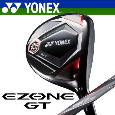 REXIS EZONE カーボンシャフト フェアウェイウッド EZONE [ヨネックス] for YONEX GT GT