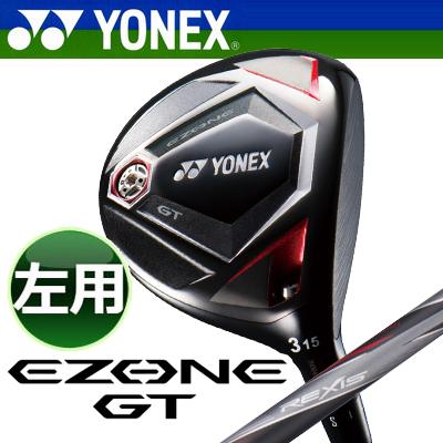 YONEX [ヨネックス] EZONE GT フェアウェイウッド 【左用】 REXIS for EZONE GT カーボンシャフト