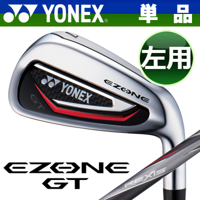 YONEX [ヨネックス] EZONE GT 【左用】 単品アイアン (#5、AW、SW) REXIS for EZONE GT カーボンシャフト