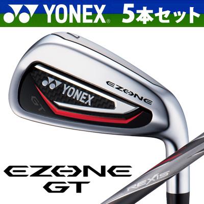 熱い販売 YONEX [ヨネックス] EZONE GT [ヨネックス] アイアン 5本セット (#6~PW) REXIS YONEX for GT EZONE GT カーボンシャフト, 加美郡:5cb49019 --- canoncity.azurewebsites.net