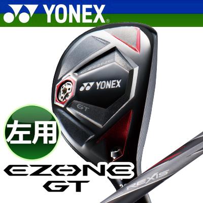 YONEX [ヨネックス] EZONE GT ユーティリティー 【左用】 REXIS for EZONE GT カーボンシャフト