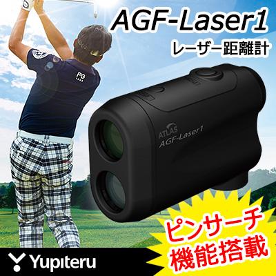 Yupiteru [ユピテル] レーザー距離計 AGF-Laser1