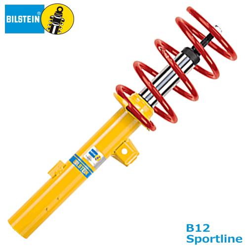 BILSTEIN B12 SPORTLINE メルセデスベンツ CLKクラス CLK200/CLK200 コンプレッサー/CLK230 コンプレッサー/CLK320/CLK430 W208用 (BTS46-194695)【純正形状】ビルシュタイン B12 スポーツライン