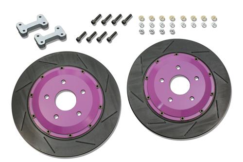 <title>送料無料 ビオ Biot Rear Brake Offsetkit 日産 ニッサン シルビア S13用 スチール製2ピース仕様 BR.OS.S13-S-1 ブレーキローター リア ブレーキオフセットキット セール特別価格</title>