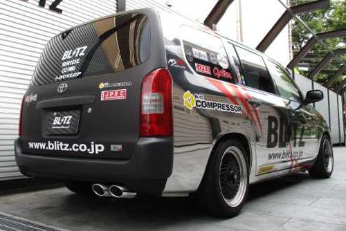 【クーポンで100円OFF】BLITZ NUR-SPEC VS トヨタ プロボックスバン NCP51V用 (62520)【マフラー】【自動車パーツ】ブリッツ ニュルスペック ブイエス
