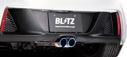 【クーポンで100円OFF】BLITZ NUR-SPEC VSR ホンダ S660 JW5用 フロントパイプ付き(63166V)【マフラー】【自動車パーツ】ブリッツ ニュルスペック ブイエスアール