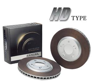 DIXCEL BRAKE DISC ROTOR HD Type フロント用 ホンダ オデッセイ RB1/RB2用 (HD3315031S)【ブレーキローター】ディクセル ブレーキディスクローター HDタイプ