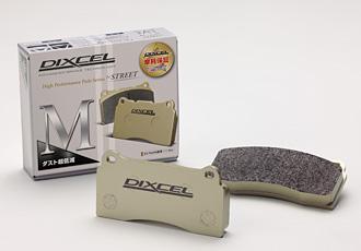 DIXCEL BRAKE PAD M Type フロント用 レクサス LC500/LC500h URZ100/GWZ100用 (M-311551)【ブレーキパッド】ディクセル Mタイプ