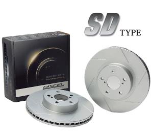 【クーポンで最大2000円OFF】DIXCEL BRAKE DISC ROTOR SD Type フロント用 日産 ニッサン スカイライン ターボ車 DR30用 (SD3212563S)【ブレーキローター】ディクセル ブレーキディスクローター SDタイプ