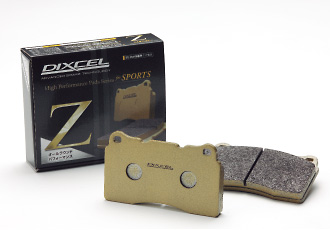 DIXCEL BRAKE PAD Z Type フロント用 メルセデスベンツ AMG SL55 R230 230474用 (Z-1113541)【ブレーキパッド】ディクセル Zタイプ