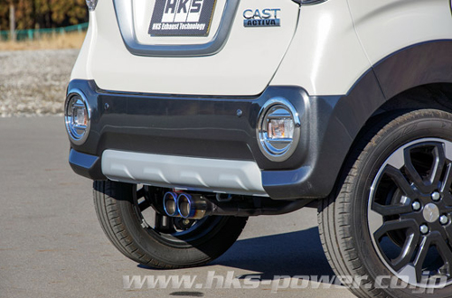 HKS Cool Style ダイハツ キャスト アクティバ LA250S用 (31028-AD007)【JQR認定品】【マフラー】【自動車パーツ】エッチケーエス クールスタイル【車関連の送付先指定で送料無料】