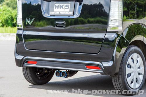 HKS Cool Style ホンダ エヌボックス スラッシュ JF1用 (31028-AH007)【JQR認定品】【マフラー】【自動車パーツ】エッチケーエス クールスタイル【車関連の送付先指定で送料無料】