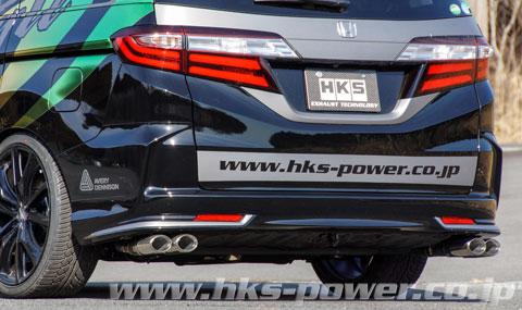 HKS LEGAMAX Premium ホンダ オデッセイ アブソルート 2WD RC1用 (32018-AH030)【JQR認定品】【マフラー】【自動車パーツ】エッチケーエス リーガマックス プレミアム【車関連の送付先指定で送料無料】