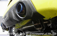HKS legamax premium Suzuki Swift sport ZC32S air Center pipe (32018-AS005)