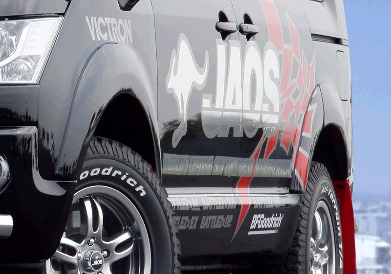 JAOS FENDER FLARE ミツビシ デリカD:5用 9mmワイド 未塗装(B130304A) 【エアロ】 ジャオス オーバーフェンダー