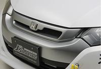 【クーポン利用で最大1200円OFF!】J's RACING フロントスポーツグリル タイプS(純正色塗装済) ホンダ インサイト ZE2用 (品番:AG-IS2-T)【エアロ】ジェイズレーシング Front Sport Grille