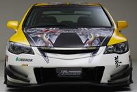 J's RACING フロントバンパー タイプS(FRPアンダーパネル) ホンダ シビック タイプR FD2用 (品番:JSF-D2-F)【エアロ】ジェイズレーシング Front Bumper