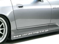 【クーポン利用で最大1200円OFF!】J's RACING サイドステップ タイプS(カーボン) ホンダ S2000 AP1用 (品番:JSS-S1-C)【エアロ】ジェイズレーシング Side Step Type-S