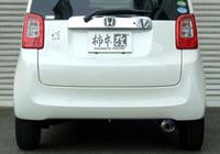 【おしゃれ】 柿本改 カキモトレーシング GT box 06&S ホンダ GT ホンダ N-ONE(エヌワン) 2WD 06&S JG1用 (H44394)【マフラー】【自動車パーツ】KAKIMOTO RACING ジーティーボックス ゼロロクエス【車関連の送付先指定で送料無料】, Polest  ポレスト:1cfd2770 --- blablagames.net