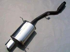 アーキュレー エキゾーストシステム ステンレス シリーズ BMW E40 Z3 1.9 ロードスター CH19用 品番(8030AU20)【マフラー】【自動車パーツ】ARQRAY Exhaust System Stainless Series
