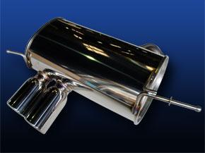 アーキュレー エキゾーストシステム ステンレス シリーズ BMW E87 116i/118i/120i Mスポーツ用 ダブルテール 品番(8031AU12)【マフラー】【自動車パーツ】ARQRAY Exhaust System Stainless Series