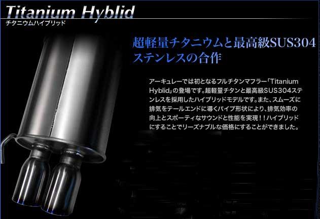 【セール】 アーキュレー エキゾーストシステム System 3.2 チタン ハイブリッド アルファロメオ 156 3.2 GTA用 Exhaust 品番(8010TS03)【マフラー】【自動車パーツ】ARQRAY Exhaust System Titanium Hybrid, 文具の春日堂:9aa974b3 --- canoncity.azurewebsites.net
