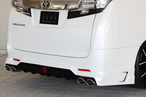 M'z SPEED GRACE LINE Exhaust System トヨタ アルファード GGH30W/GGH35W用 (3042-0248)【マフラー】【自動車パーツ】エムズスピード グレースライン エキゾーストシステム