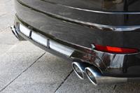 M'z SPEED GRACE LINE Exhaust System 日産 ニッサン エルグランド ハイウェイスター E52用 (3082-0248)【マフラー】【自動車パーツ】エムズスピード グレースライン エキゾーストシステム