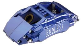 ENDLESS 4POT CALIPER SYSTEM INCH UP KIT ホンダ シビック EK4用 (EC4UEK4)【ブレーキキャリパー】エンドレス 4ポット キャリパー システムインチアップキット