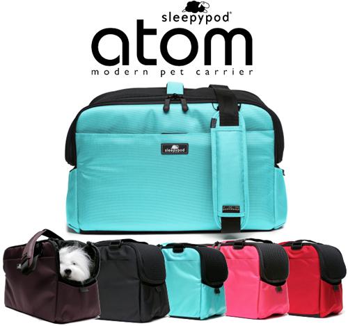 Sleepypod Atom (スリーピーポッド アトム) カラー:Robin Egg Blue(ロビンエッグブルー)【ペット用品】お出かけ 車 ドライブ ペットハウス キャリーバッグ 犬用 猫用 ペット用 ペット旅行用バッグ