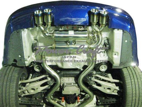 パワークラフト ハイブリッドエキゾーストマフラーシステム BMW M3 E92用 (P-BM520103)【マフラー】POWER CRAFT HYBRID EXHAUST MUFFLER SYSTEM