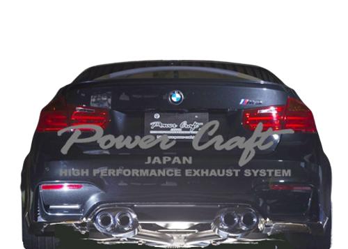 パワークラフト ハイブリッドエキゾーストマフラーシステム BMW M3/M4 F80/F82用 保安基準適合(P-BM590103)【マフラー】POWER CRAFT HYBRID EXHAUST MUFFLER SYSTEM