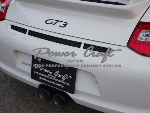 パワークラフト ハイブリッドエキゾーストマフラーシステム ポルシェ GT3/GT3 RS 997用 チタンテール(P-PO460103)【マフラー】POWER CRAFT HYBRID EXHAUST MUFFLER SYSTEM