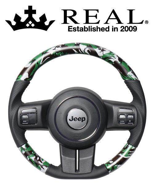 REAL STEERING オリジナルシリーズ ジープ ラングラー JK36S用 カラー:グリーン迷彩プリント(JPA-MDT-BK)【ハンドル】レアル ステアリング