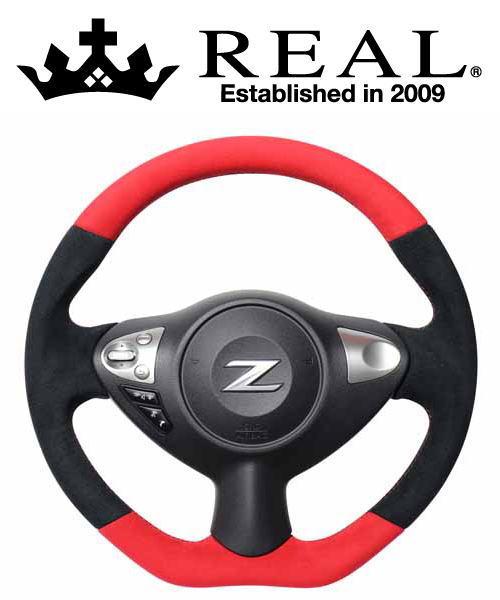 REAL STEERING オリジナルシリーズ 日産 ニッサン ジューク F15用 カラー:レッド&ブラックウルトラスエード (NSB-ALC-RD)【ハンドル】レアル ステアリング