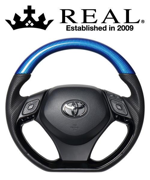 REAL STEERING オリジナルシリーズ コンビタイプ トヨタ C-HR ZYX10/NGX50用 カラー:ブルーカーボン&ピアノブラックパネル (X10-BLC-PBP)【ハンドル】レアル ステアリング
