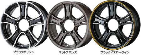ホイール: 5ZIGEN J-CROSS ホイールサイズ: 5.5J-16 タイヤ銘柄: TOYO TRANPATH M/T タイヤサイズ: 195R16C タイヤ&ホイール4本セット【16インチ】