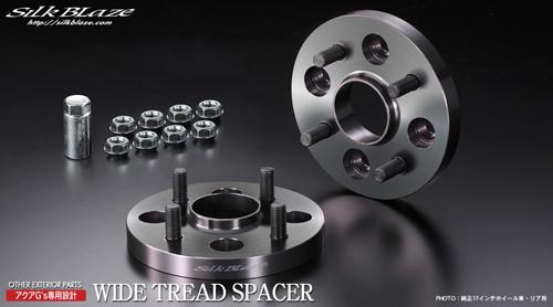 SilkBlaze WIDE TREAD SPACER トヨタ アクア G's NHP10用 リア17mm (SPC-10AQ-R)【ワイトレ】シルクブレイズ ワイドトレッドスペーサー K'SPEC(ケースペック)
