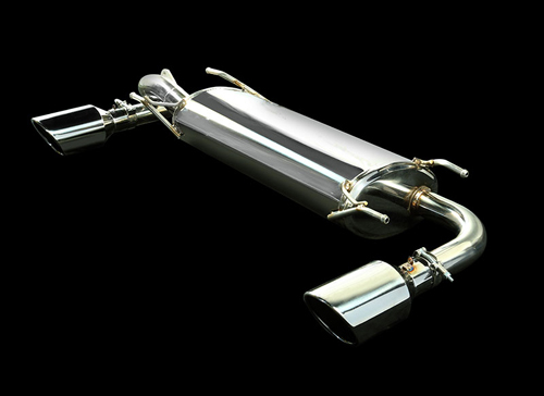 スルガスピード verS スタンダード Light リアマフラー(ステンレステール) トヨタ 86 MC前 ZN6用 (SRT-463)【マフラー】【自動車パーツ】SURUGA SPEED verS STANDARD LIGHT REAR MUFFLER