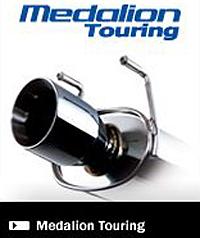 TANABE Medalion Touring レクサス IS250 GSE30用 (HLX901RW-GA)【マフラー TANABE Touring】 GSE30用【自動車パーツ】タナベ メダリオン ツーリング, ウッドサイズ:e6621b86 --- officewill.xsrv.jp