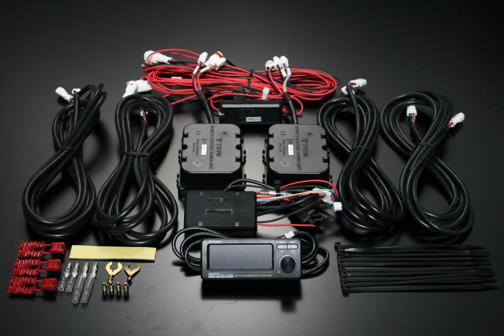 テイン EDFC ACTIVE PRO コントローラーキットEDK04-Q0349+モーターキット EDK05-12120のセット 【車高調コントローラー】TEIN アクティブ プロ
