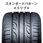 OZX-LINEENVY7J-16とDUNLOPLEMANS4LM704205/55R16の4本セット