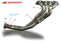 トダ レーシング エキゾーストマニフォールド ホンダ S2000 AP1/AP2用 トルキークン仕様(18100-AP1-001)【エキマニ】TODA RACING Exhaust Manifold 戸田レーシング