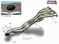 トダ レーシング エキゾーストマニフォールド ホンダ シビック タイプR FN2用 (18100-FN2-000)【エキマニ】TODA RACING Exhaust Manifold 戸田レーシング