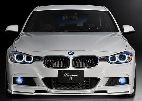 ROWEN PREMIUM Edition フロントスポイラー(FRP) 素地 BMW 3シリーズ Mスポーツ F30/F31用 (1B002A00)【エアロ】ロェン プレミアムエディション【車法人のみ送料無料】