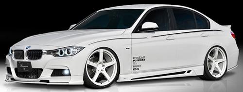 ROWEN PREMIUM Edition スタイルキット-II(FRP) 素地 BMW 3シリーズ Mスポーツ F30/F31用 (1B002X02) エアロ4点キット【エアロ】ロェン プレミアムエディション【車法人のみ送料無料】